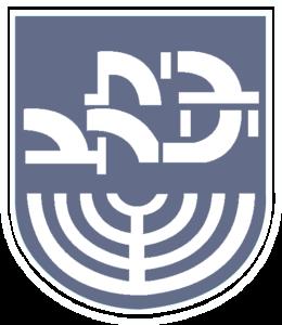 logo-blue-denim